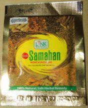 Samahan Instant Trunk
